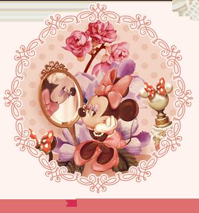 Minnie ミニ−