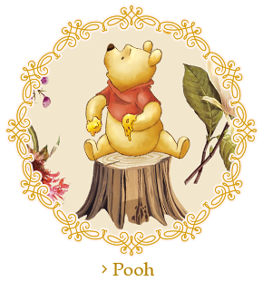 pooh くまのプーさん