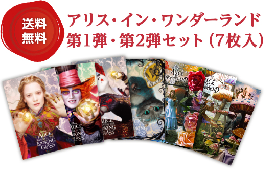 7.1 3Dポストカード新発売! 全4種540円(税込)