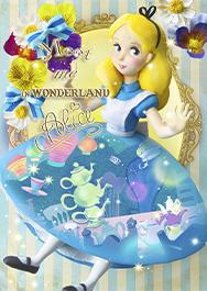 sisa 3Dポストカード ドレスシアター アリス