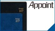 アポイント ビジネス手帳