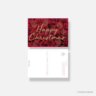 日比谷花壇 クリスマスカード typography-01 Red Roses N7740