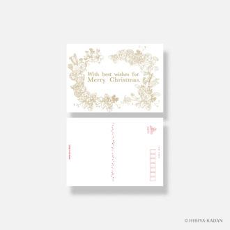 日比谷花壇 クリスマスカード classic-02 Christmas Rose N7745