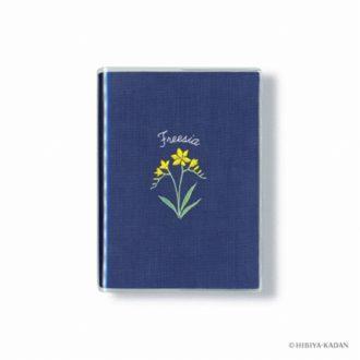 花ことば日記 1日1ページ B7 フリージア R2260