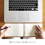 isshoni. ノート デスク 厚口 方眼 PC15インチ対応 ブラック R1729