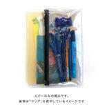 isshoni. ペンケース付ノートカバーPVC A5対応 クリア グリーン N1862