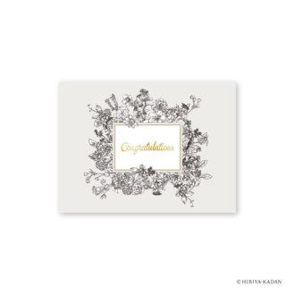 日比谷花壇 グリーティングカード クリスマスローズ N7708