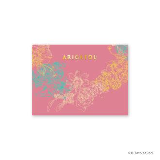 日比谷花壇 グリーティングカード フラワーリース N7711