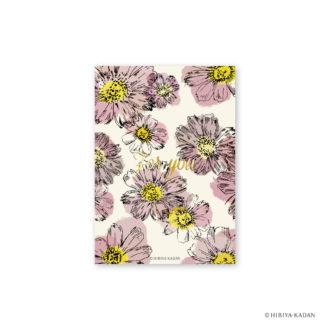 日比谷花壇 ポストカード コスモス N7715
