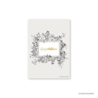 日比谷花壇 ポストカード クリスマスローズ N7720