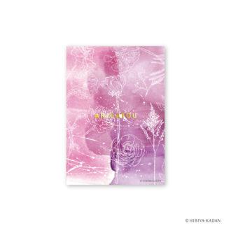 日比谷花壇 ポストカード ラナンキュラス3 N7726