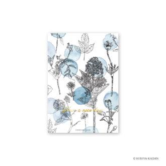 日比谷花壇 ポストカード スキミヤ N7728