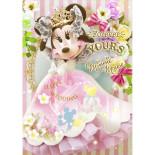 sisa 3Dポストカード ドレスシアター ミニー S3689