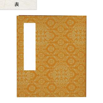 御朱印ファイル 和模様 黄地 M1028