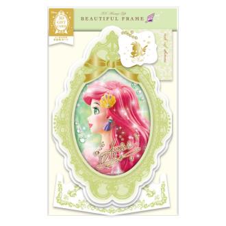 3Dグリーティングカード リトルマーメイド アリエル Beautiful Frame card S2420