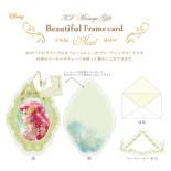 【送料無料】3Dグリーティングカード 4枚セット Beautiful Frame card T8120