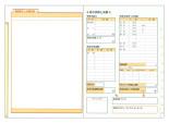 節約家さんの家計簿 A5 ブルー J1047
