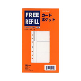 システムリフィル(6穴バイブル) カードポケット L2420