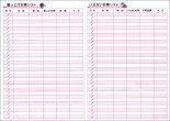 ドッグ家計簿 A5 レッド J1205