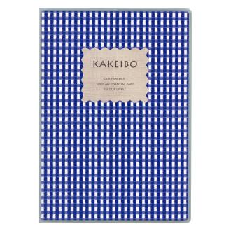 ギンガムチェック家計簿 B5 ブルー J1238