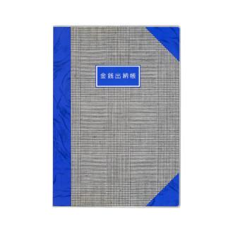 グレンチェック金銭出納帳 B6 J3011