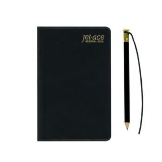 ジェットエース 鉛筆付 黒 A1157