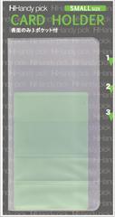 Handy pick <SMALL> カードホルダー C5200