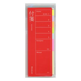 Handy pick <SMALL/LARGE共通> 付箋 ふせん 赤 C5505