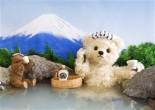 sisa 3Dポストカード 富士山 S3032