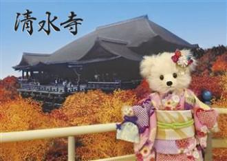 sisa 3Dポストカード 清水寺 S3046