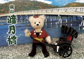 sisa 3Dポストカード 渡月橋 S3047