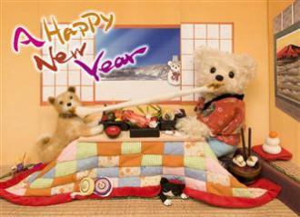 sisa 3Dポストカード 新春の朝 S3051