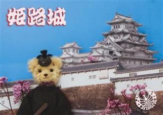 sisa 3Dポストカード 姫路城 S3061