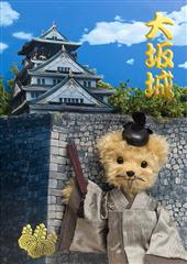 sisa 3Dポストカード 大阪城 S3062