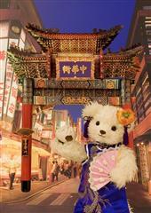 sisa 3Dポストカード 横浜中華街 S3072