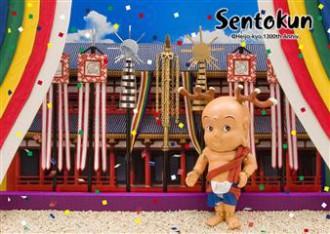sisa 3Dポストカード 平城遷都1300年祭 S3091※在庫がなくなり次第、販売を終了致します。 S3091