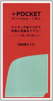 コーナーポケット SMALL 半透明 N1270
