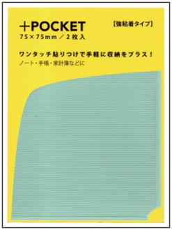 コーナーポケット LARGE 半透明 N1271