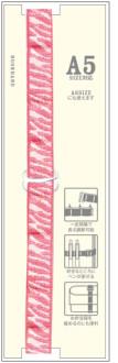 ブックバンドゼブラ ピンク N1196