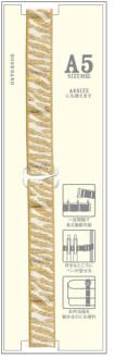 ブックバンドゼブラ ゴールド N1197