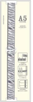 ブックバンドゼブラ シルバー N1198