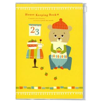 月末ピンチさんの家計簿 B5 クマ J1268