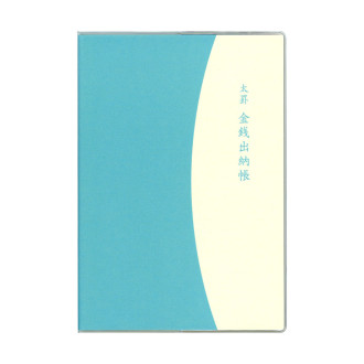 太罫金銭出納帳 A5 ブルー J1324