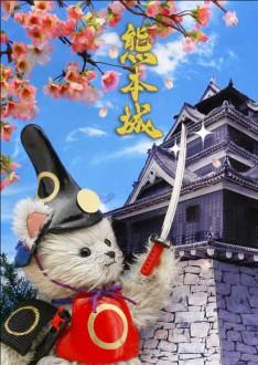 sisa 3Dポストカード 熊本城 S3107