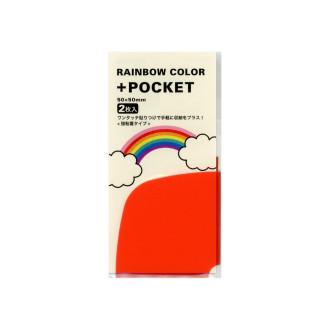 RAINBOW COLOR +POCKET 小 レッド N1141