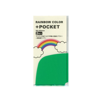 RAINBOW COLOR +POCKET 小 グリーン N1144