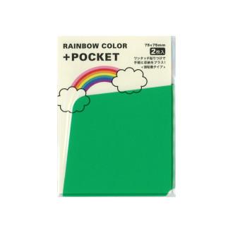 RAINBOW COLOR +POCKET 大 グリーン N1151