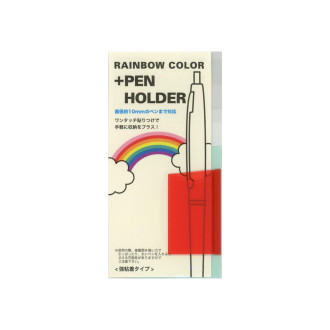 RAINBOW COLOR +PEN HOLDER レッド N1155