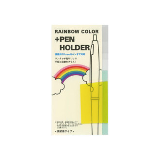 RAINBOW COLOR +PEN HOLDER イエロー N1157