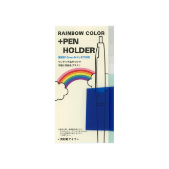 RAINBOW COLOR +PEN HOLDER ブルー N1159